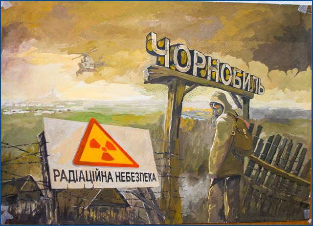 Чорнобиль як трагічний феномен