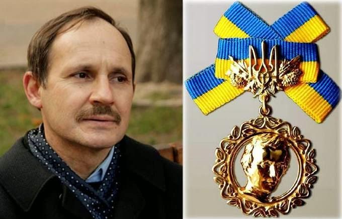 Мирослав Дочинець. Проза.