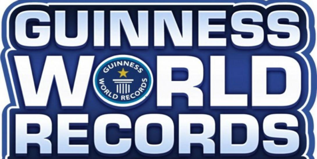 9 листопада - День книги рекордів Гіннеса