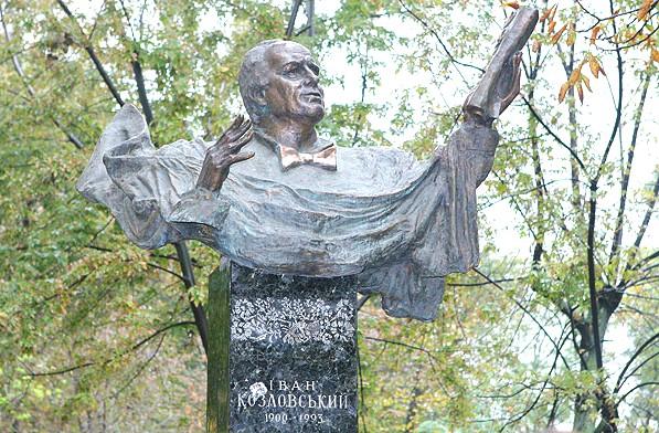 ІВАН КОЗЛОВСЬКИЙ (1900-1993)