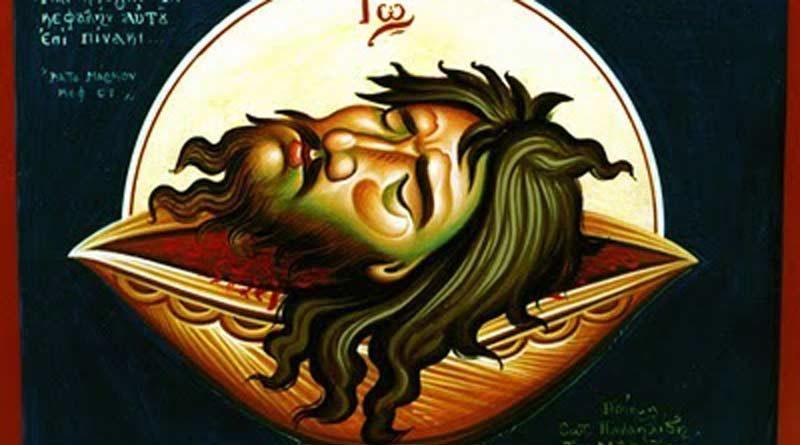 11 вересня — усікновення голови св. Івана Хрестителя