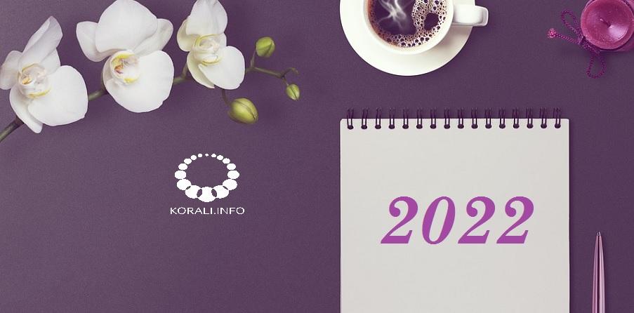 kalendar_2022.jpg (98.93 Kb)