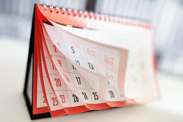 Календар свят і пам'ятних подій в Україні на 2019 рік