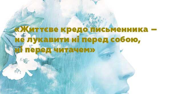 keshelya_citata.jpg (22.06 Kb)