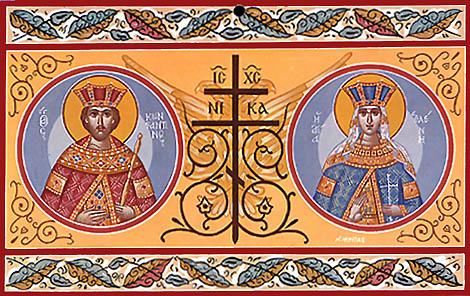 3 червня – іменини Костянтина і Олени