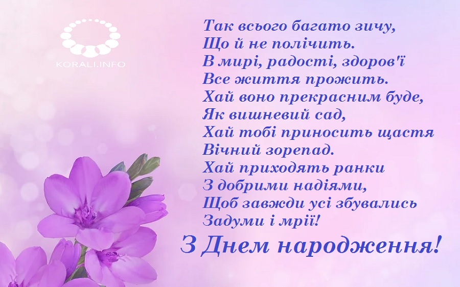 listivka_dn_4.jpg (146.88 Kb)