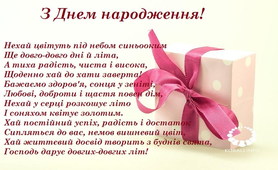 listivka_dn_5.jpg (189 Kb)