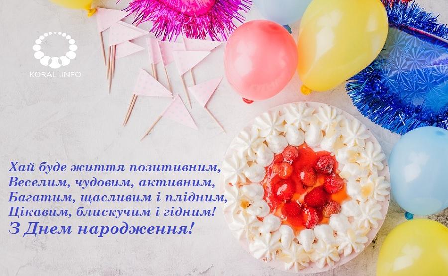 listivka_dn_6.jpg (185.84 Kb)