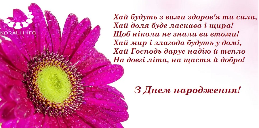 listivka_dn_8.jpg (166.86 Kb)
