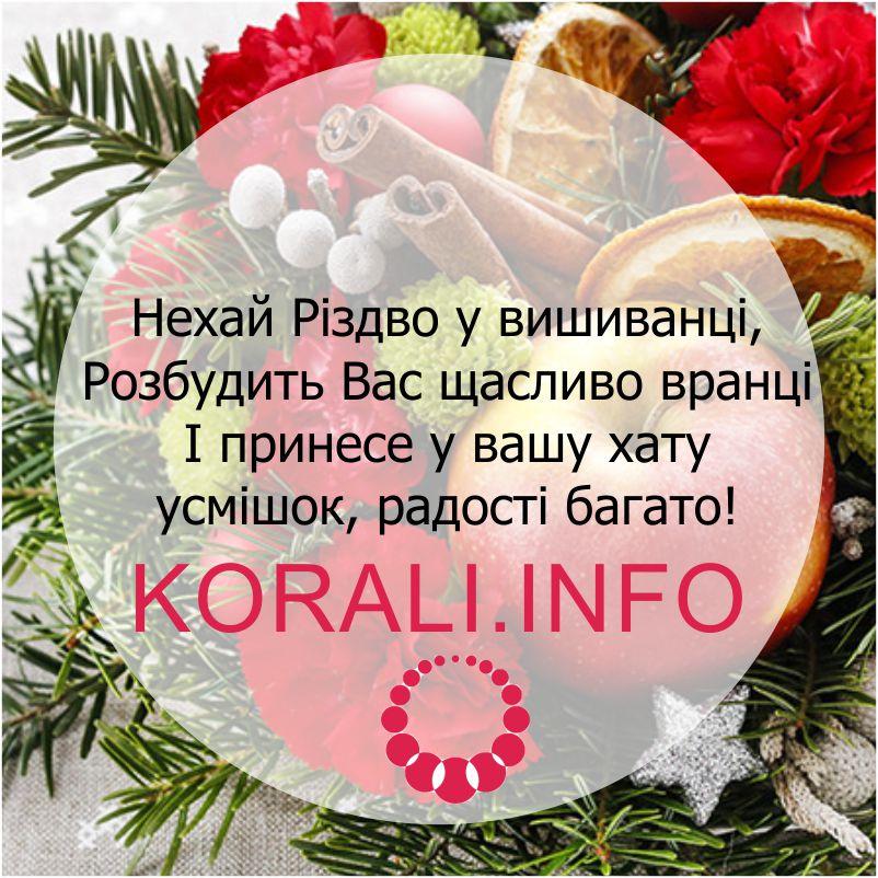 listivki-rizdvo_3.jpg (1.78 Kb)