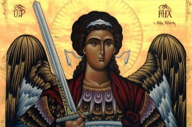 21 листопада - іменини Михайла (Михайлини)