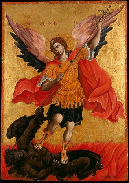 Молитва до Архангела Михаїла
