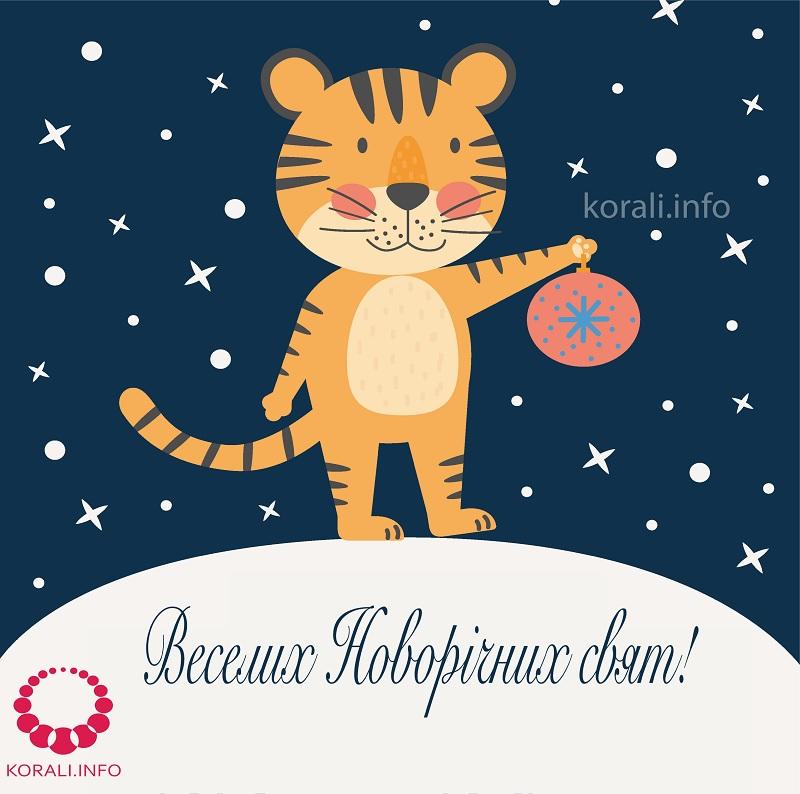 novii_rik_tigra_2.jpg (118.03 Kb)