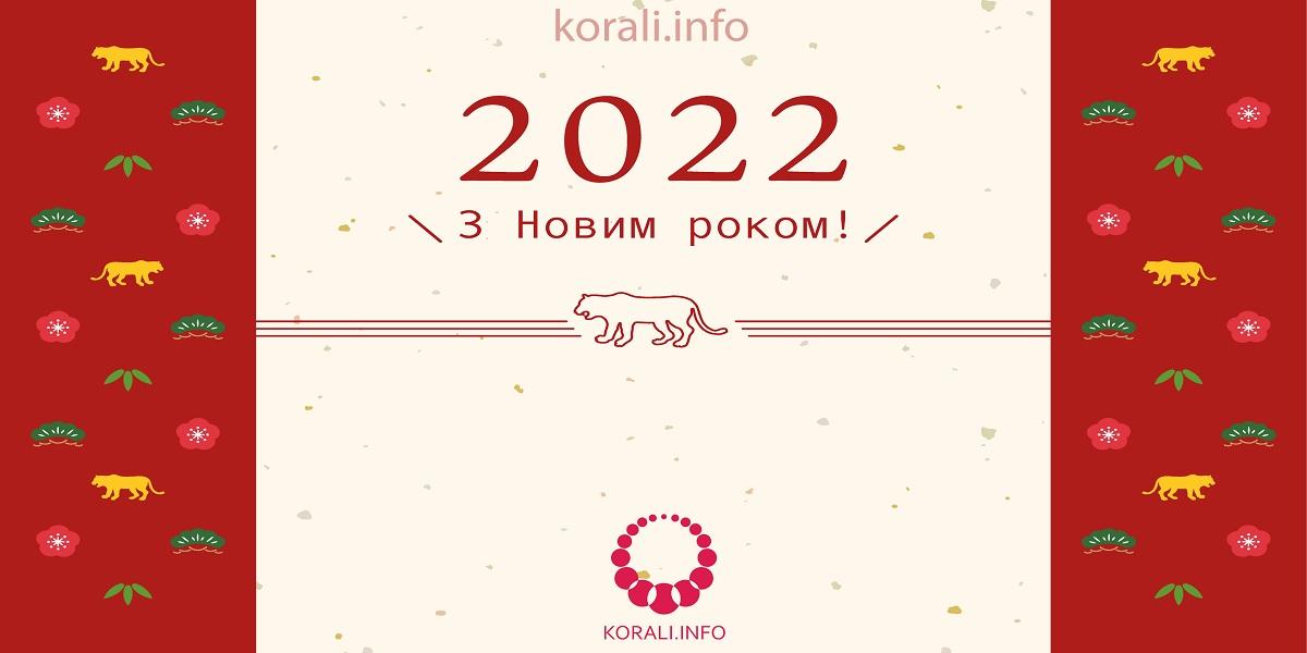novii_rik_tigra_5.jpg (95.3 Kb)