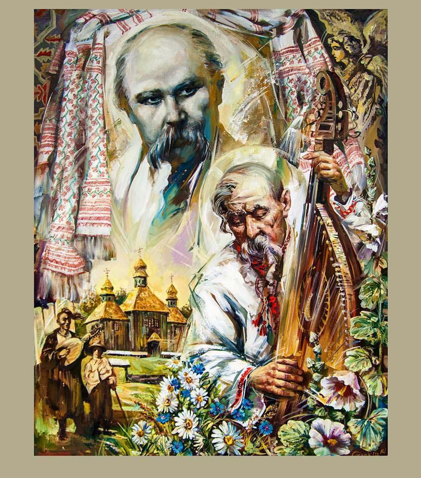 ohapkin_shevchenko_i_kobzar.jpg (225.65 Kb)