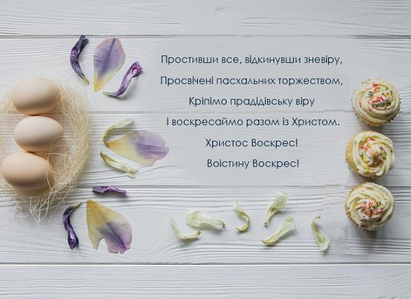 pasha_4.jpg (103.3 Kb)