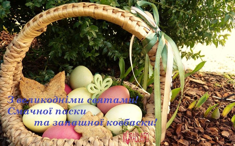 pasha__privitannya_7.jpg (285.96 Kb)
