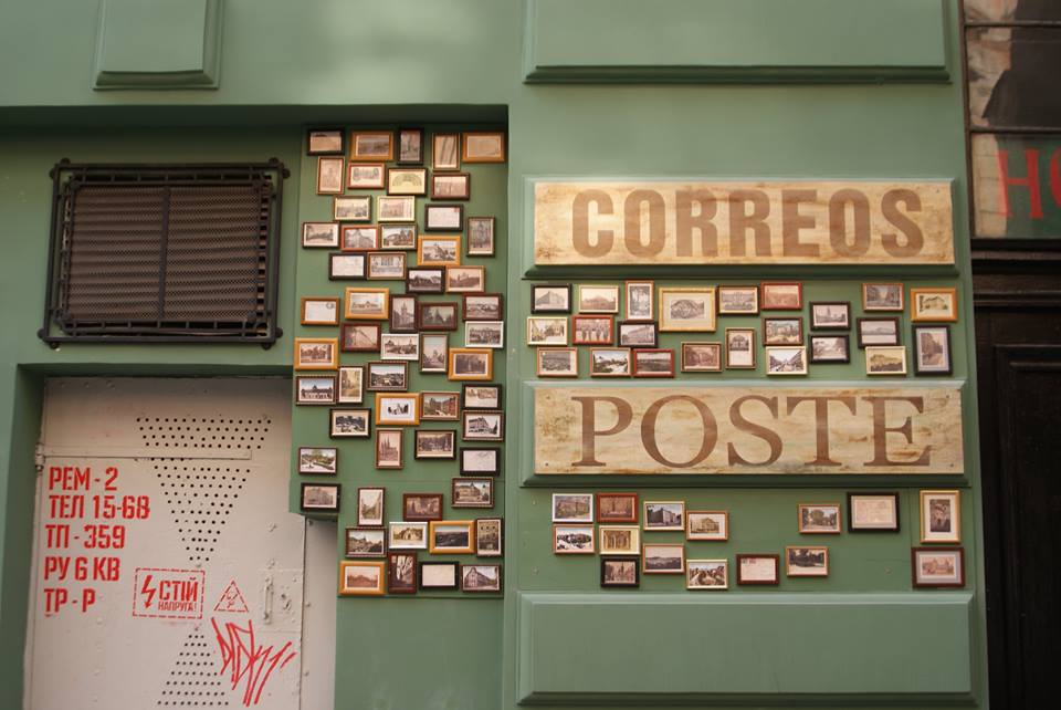 Посткросинг – мистецтво обміну листівками