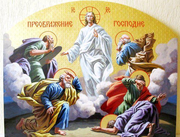 19 серпня - Преображення Господнє (Спаса)