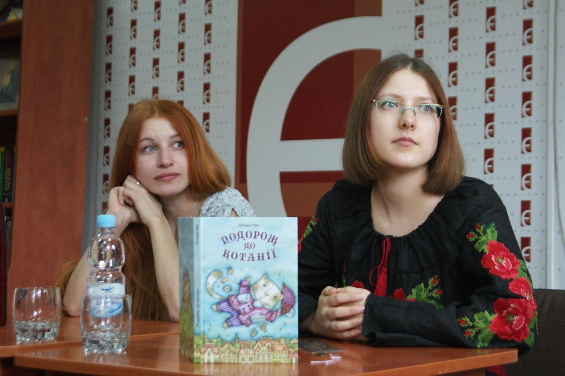Галина Рис та її казкові сюжети