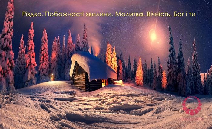 rizdvyani_zamalovki.jpg (183. Kb)