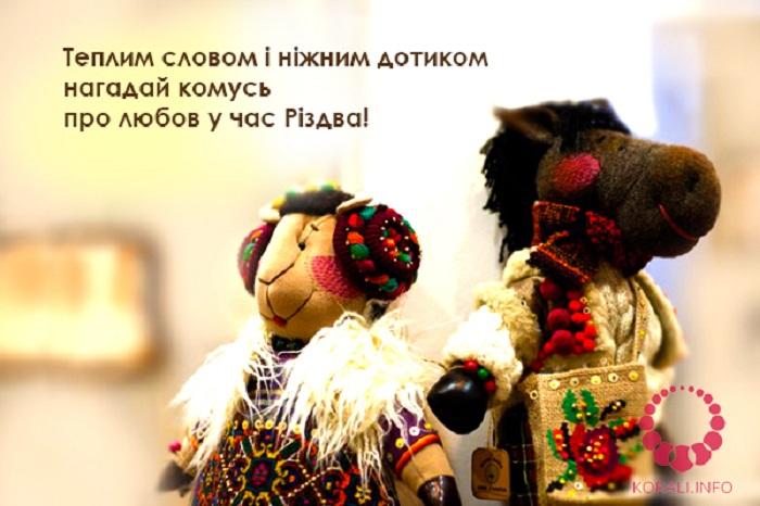 rizdvyani_zamalovki_2.jpg (124.36 Kb)