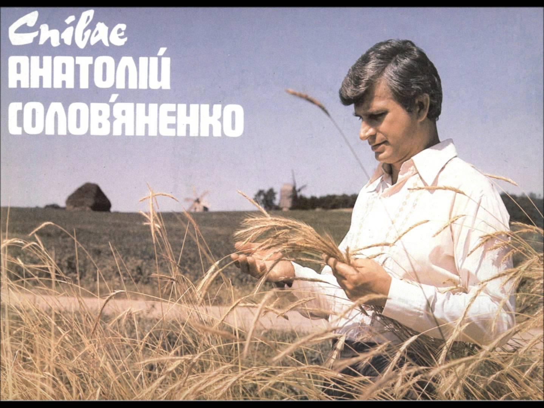 solovyanenko.jpg (186.27 Kb)