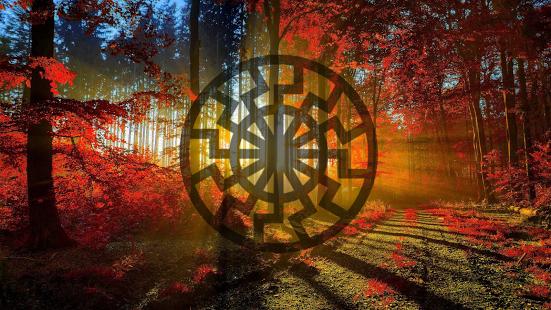Осіннє сонце Таусень