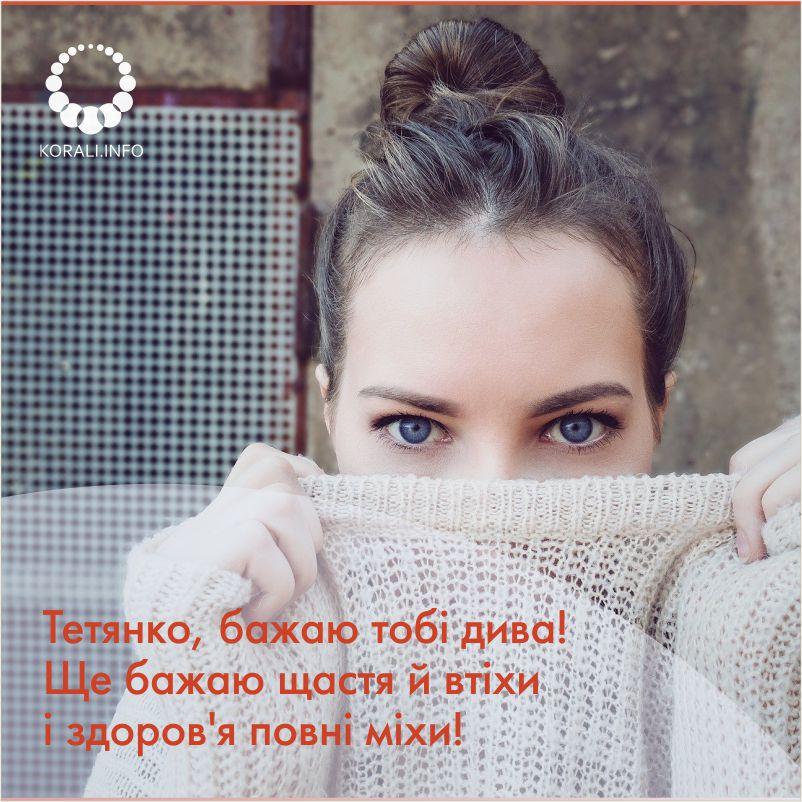 tetyani_korali_1.jpg (135.05 Kb)