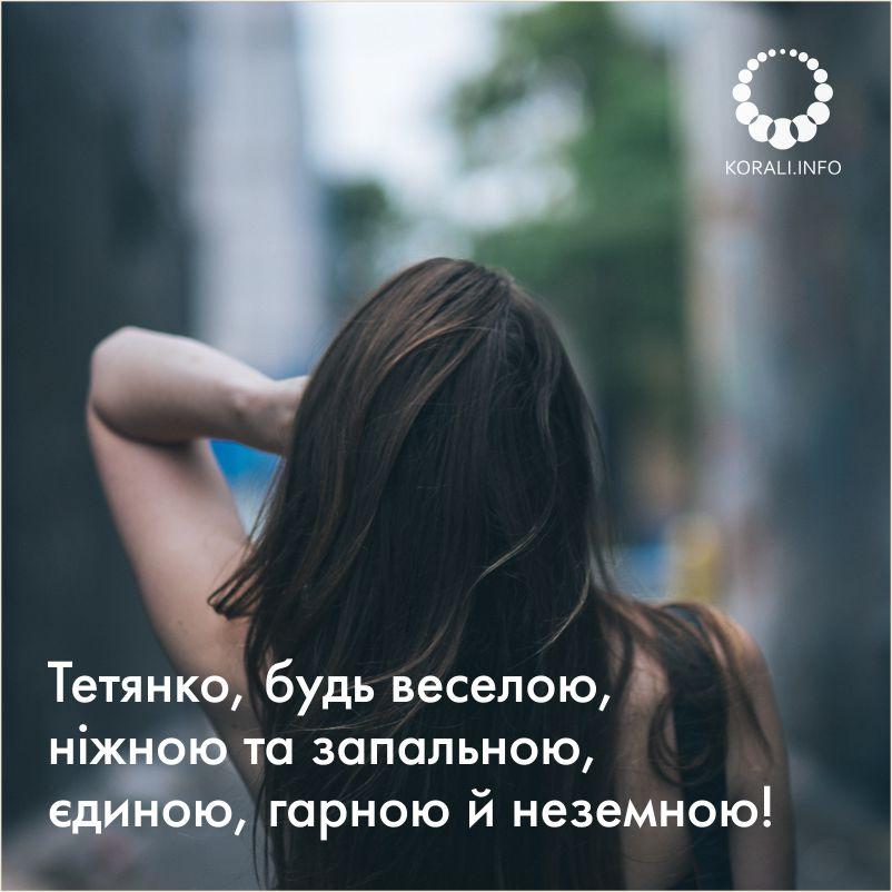 tetyani_korali_2.jpg (76.12 Kb)