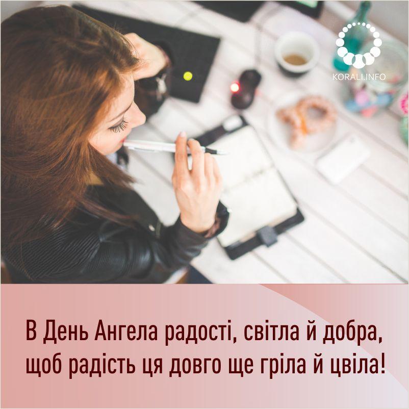 tetyani_korali_3.jpg (82.55 Kb)