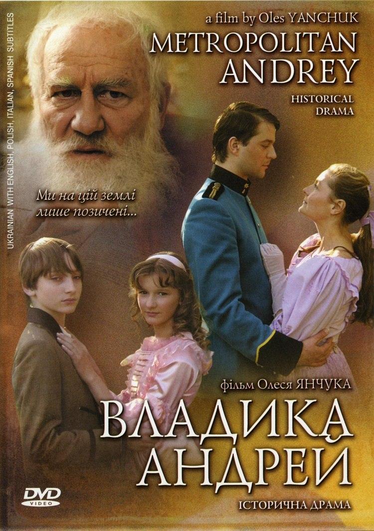 10 років від часу зйомок фільму «Владика Андрей» у Львові