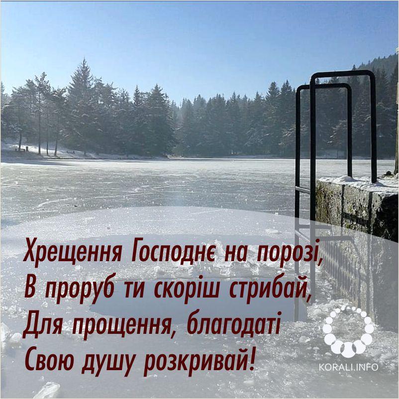 vodohresza_3.jpg (137 Kb)