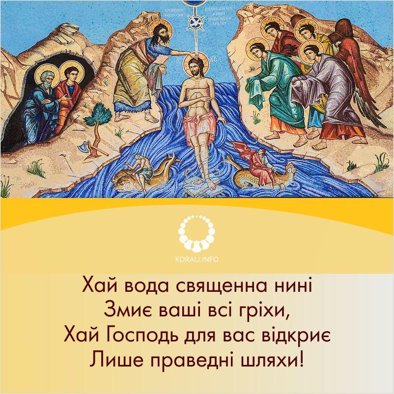 vodohresza_8.jpg (178.71 Kb)