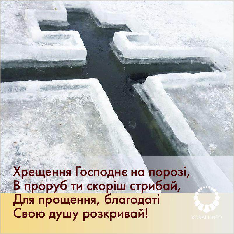 vodohresza_9.jpg (119.42 Kb)