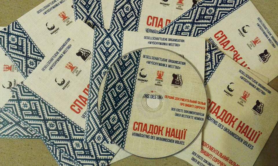 voronyuk_spadok_nacii.jpg (315.26 Kb)