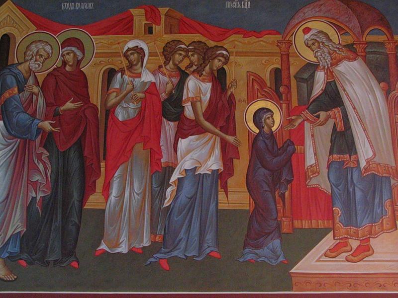 Свято Введення