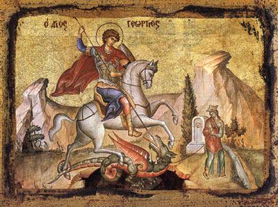 6 травня - День святого Юрія (Георгія)